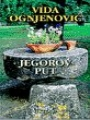 Jegorov put